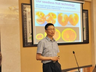 Professor LI Yi give a talk at Chinese Academy of Forestry